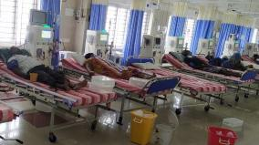 blood-purifying-treatment-for-patients-in-pudukottai-gh