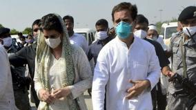 hathras-case-up-govt-being-unethical-not-doing-its-job-say-cong-leaders-rahul-priyanka
