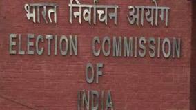 52-000-voters-opt-for-postal-ballot-in-ph-1-of-bihar-polls-ec