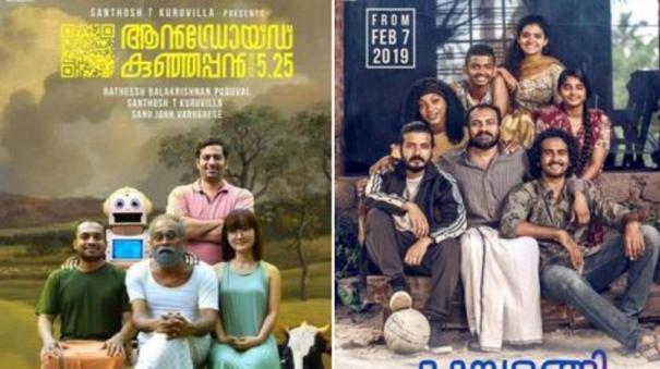 kerala-state-awards-announced