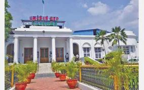 government-decide-to-merge-puducherry-with-tamil-nadu