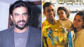 madhavan-tweet-about-dhoni-daughter-issue