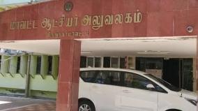 10-staff-of-virudhunagar-collectorate-tests-positive-for-corona