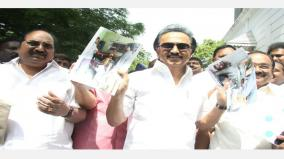 interim-injunction-imposed-on-the-second-notice-sent-to-dmk-by-the-rights-committee-assembly-secretary-appeals-for-removal-high-court-denies