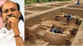 delay-in-release-of-excavation-reports-kizhadi-is-it-a-conspiracy-to-prevent-tamil-civilization-from-being-proven-with-archeological-evidence-ramadas-suspicion