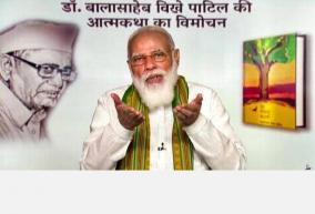 farm-reforms-will-help-turn-farmers-into-entrepreneurs-pm-modi