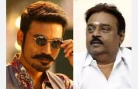 bomb-threat-to-vijaykanth-dhanush-s-house-police-raid