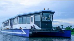 high-speed-ferry-service-to-resume-alappuzha-cordially-invites