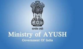 ayush-systems