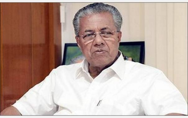kerala-congress-m-faction-decides-to-walk-out-of-udf
