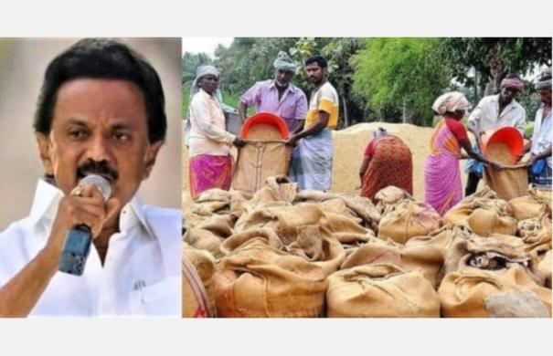 minimum-reference-price-of-paddy-should-be-raised-to-rs-3000-per-quintal-stalin-insists