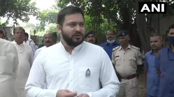 tejashwi-files-nomination-from-raghopur-assembly-seat