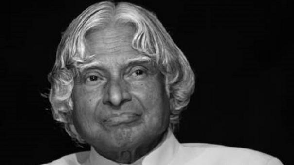 abdul-kalam-birthday-to-be-commemorated-with-world-peace-meeting-online