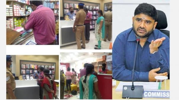 mask-violation-of-social-exclusion-companies-individuals-have-so-far-collected-fines-of-rs-2-65-crore-corporation-commissioner-information