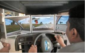 simulator-centres