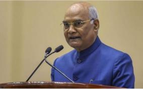 covid-19-pandemic-has-underscored-need-for-greater-global-cooperation-prez-kovind
