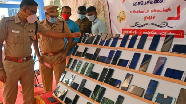 102-cellphones-worth-rs-10-lakhs-recovered