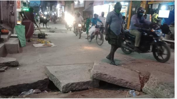 smart-city-project-separates-madurai-meenakshi-from-the-people-all-roads-leading-to-the-temple-are-damaged-at-the-same-time