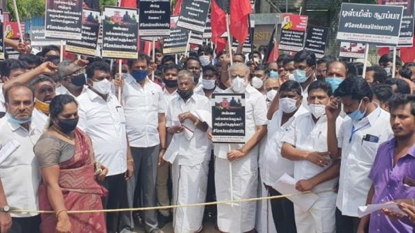 protest-in-dindigul-demanding-removal-of-i-periyasamy