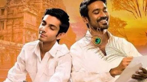 dhanush-and-anirudh-join-hands