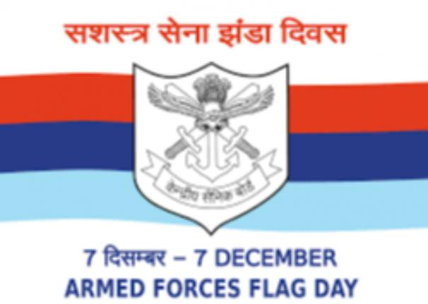 armed-forces-flag-day-fund