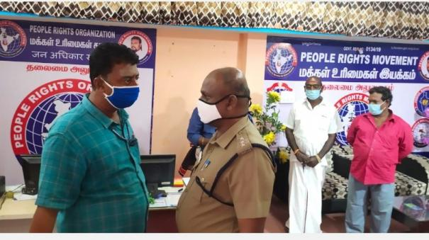 collecting-lakhs-of-rupees-to-buy-jobs-in-government-offices-police-interrogate-charities-in-ambur