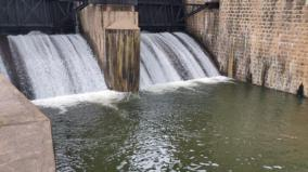 ramanathi-dam-reaches-its-full-capacity