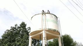 drinking-water-tanks-trees-climbing-online-classes-due-to-lack-of-signal-disaster-near-madurai-without-realizing-the-danger
