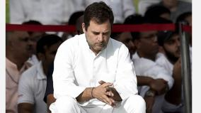 rahul-gandhi-s-virtual-school-inauguration-not-held-as-wayanad-administration-refuses-permission