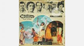 16-vathiniley-bharathirajaa