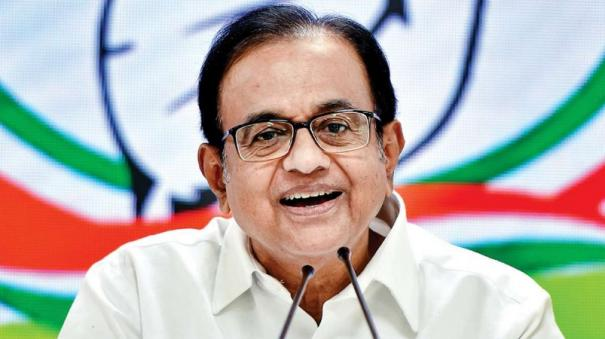 centre-should-now-work-to-re-establish-trust-with-states-chidambaram-on-gst-row