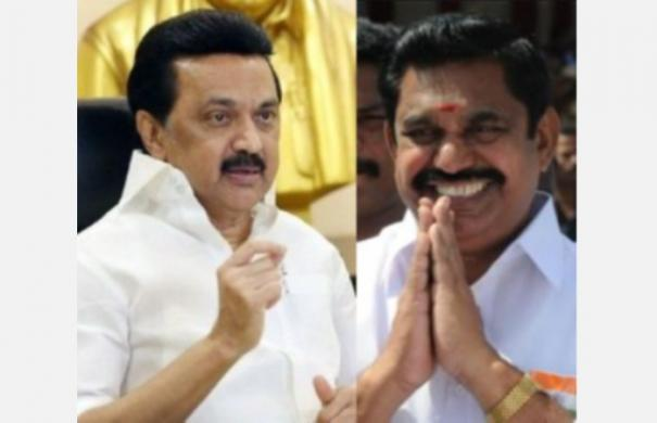 stalin-criticizes-anti-agrarian-anti-reservation-central-bjp-government-defender-of-corrupt-aiadmk-government