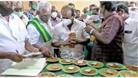 palani-panchamirtham