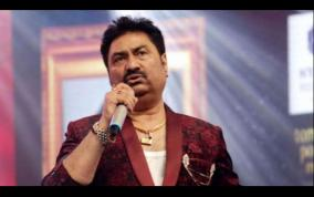 singer-kumar-sanu-tests-covid-19-positive-fans-pray-for-his-recovery