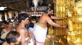 devotees-to-be-allowed-at-sabarimala-when-shrine-opens-for-monthly-pujas-from-oct-17