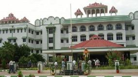 hc-bench-on-neet-reservation-of-govt-school-children