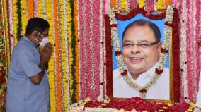 ttv-dhinakaran-condolences-for-vetrivel-s-death