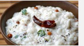 tharppanam-curd-rice