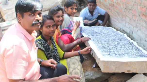800-years-old-inscription-found-in-ramnad