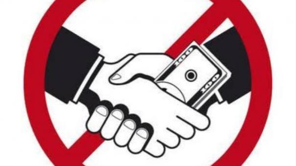 bribery-complaint