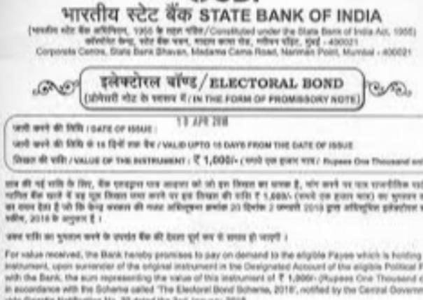 electoral-bonds
