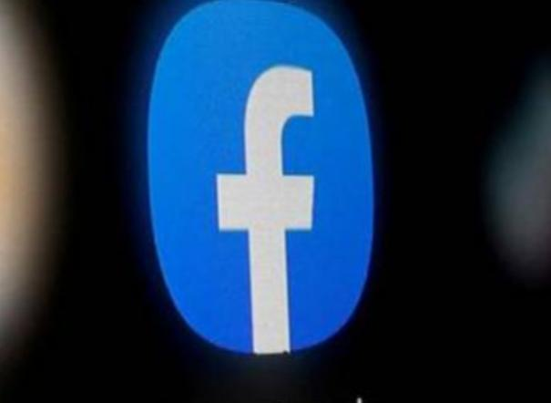 fake-fb-id-in-the-name-of-inspector