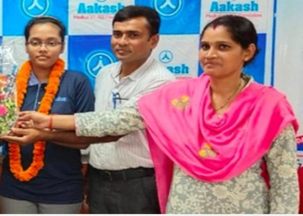 akansha-singh-attains-full-marks-loses-top-rank-due-to-younger-age