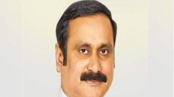 anbumani-on-neet-results