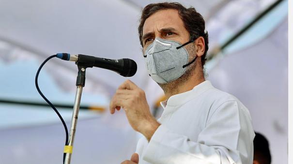rahul-gandhi-to-visit-wayanad-lok-sabha-constituency-from-oct-19-to-21