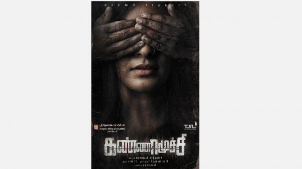 varalakhmi-sarathkumar-becomes-director