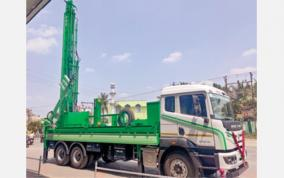 rig-vehicle
