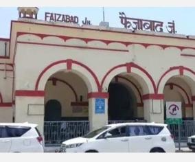u-p-yogi-adityanath-cm-ayodhya-faisabad-railway-station