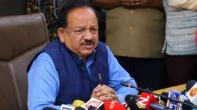 next-2-5-months-crucial-in-fight-against-coronavirus-health-minister-harsh-vardhan