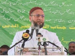 asaduddin-owaisi-targets-rss-over-plea-against-mathura-idgah-says-must-remain-alert